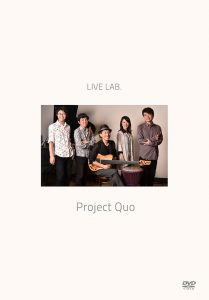 project quo ライブDVD「live lab. 079」