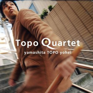 山下Topo洋平「Topo Quartet」